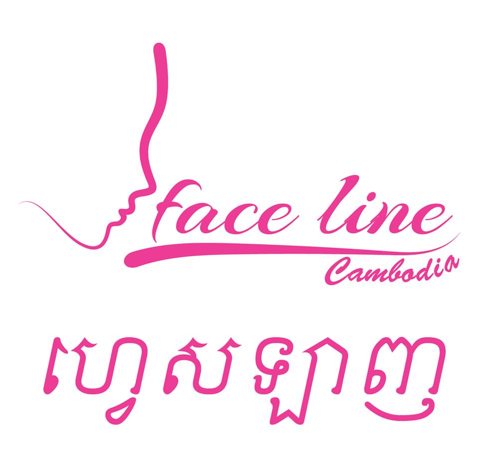 TMV Faceline Cambodia
