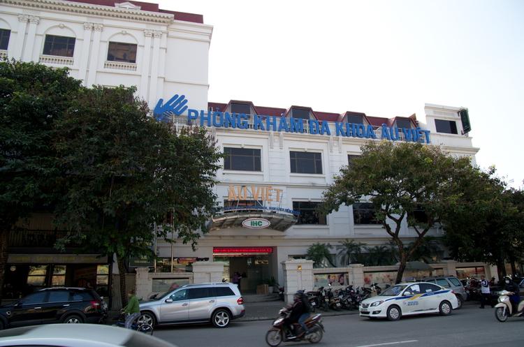 Phòng khám Đa Khoa Âu Việt