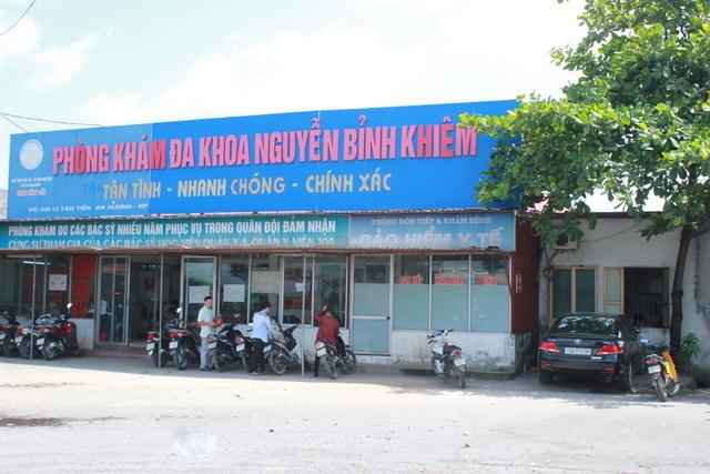 Phòng khám Đa Khoa Nguyễn Bỉnh Khiêm II