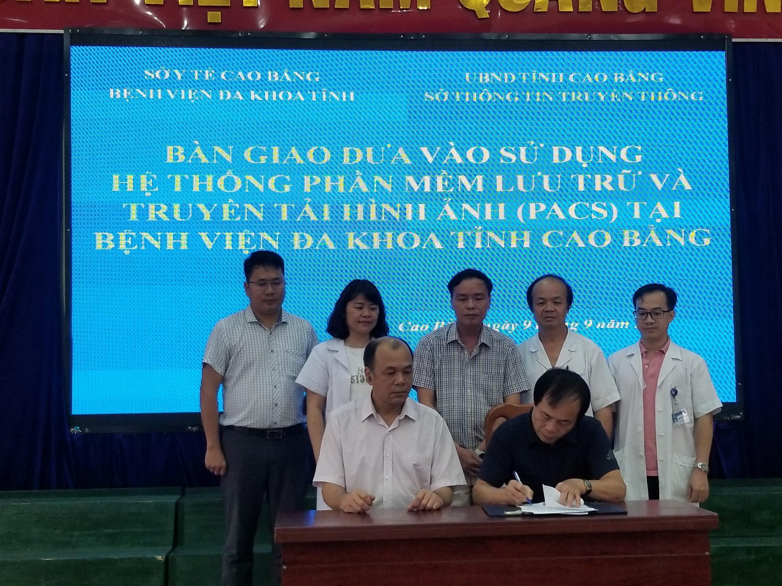 Nanosoft chuyển giao Hệ thống PACS tại Bệnh viện đa khoa tỉnh Cao Bằng