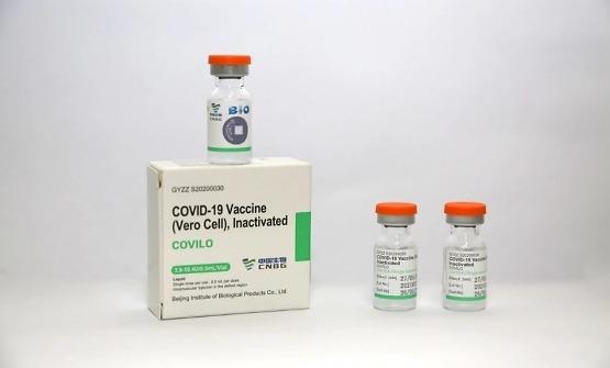 Hà Nội phân bổ gần 1 triệu liều vaccine Sinopharm